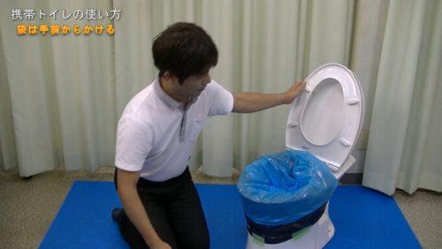 携帯トイレの使い方