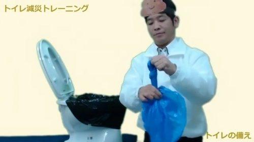 携帯トイレの袋の片付け方