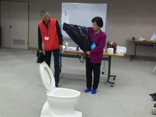 トイレ減災トレーニング
