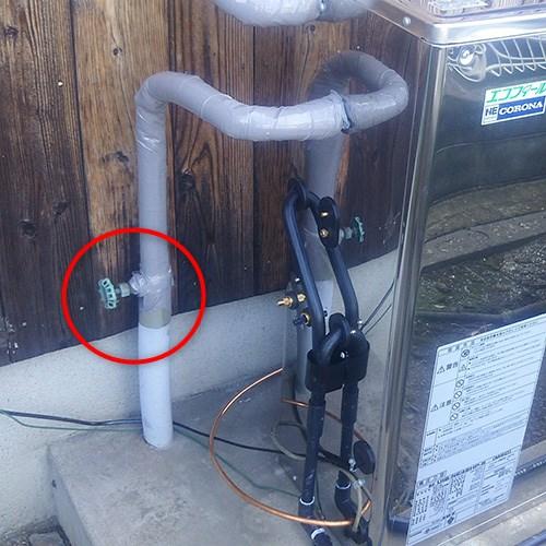 石油給湯器止水栓