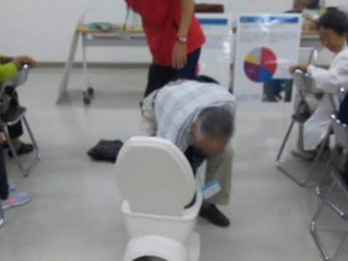 携帯トイレトレーニング